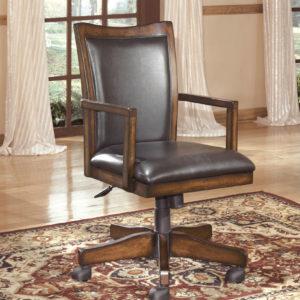 Крісло офісне Hamlyn